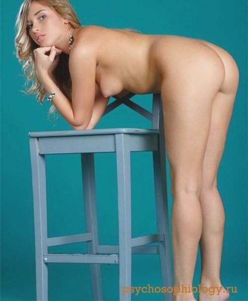 Проститутка Ирен90