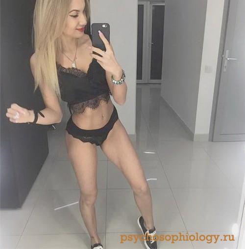 Проститутка Айнурия реал 100%