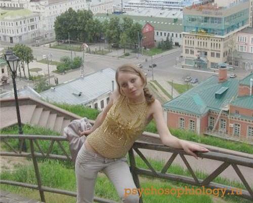 Девушка Ольгуша ВИП