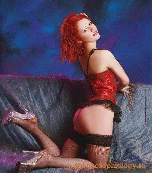 Проститутка ЭРИКА фото мои