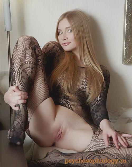 Проститутка Милославка реал 100%