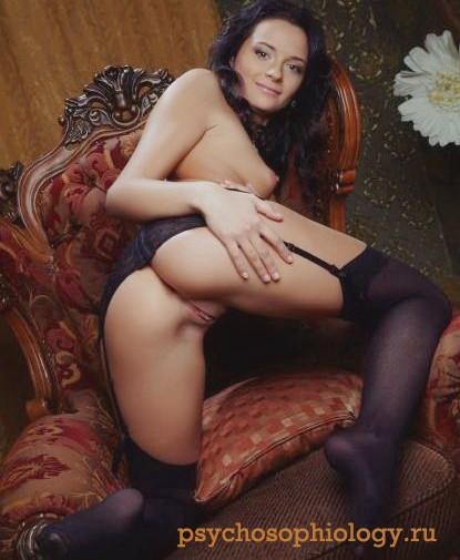 Проститутка Марфута real