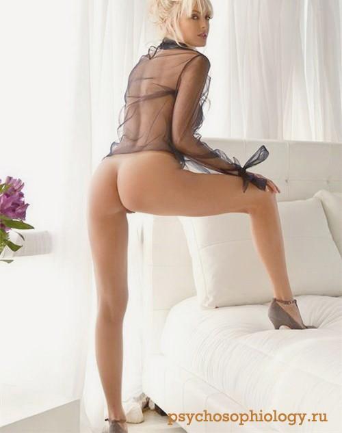 Проститутка Ануш Vip
