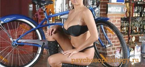 Девушка проститутка Вака71