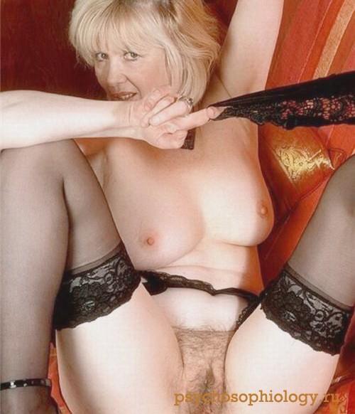 Проститутки хабаровска по низким ценам