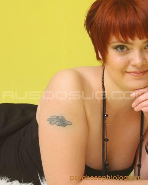 Проститутки Буя с фото
