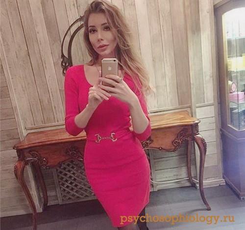 Проститутка Алесса 46